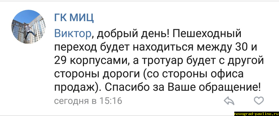 Screenshot_2018-04-12-15-32-21-016_com.vkontakte.android.png